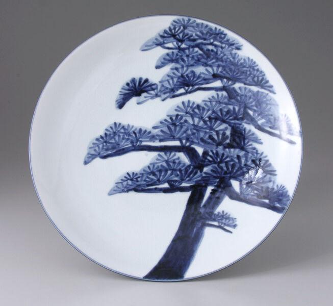 Kondo Hiroshi, Pine Tree